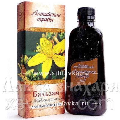 Бальзам «Алтайские травы» №3 для иммунитета