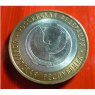 10 рублей 2008 СПМД - Удмуртская Республика