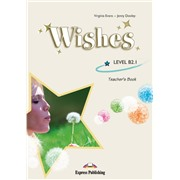 wishes b2.1 ie-book