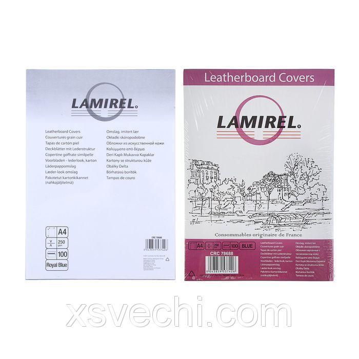 Обложки 100шт Lamirel Delta A4, картонные, с тиснением под кожу, цвет: синий, 250г/м