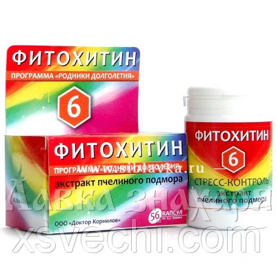 БАД «Фитохитин-6» при стрессах