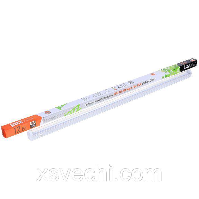 Светильник светодиодный линейный Jazzway, 12 Вт, для растений, IP20, PPG