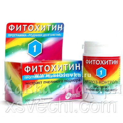 БАД «Фитохитин-1» для суставов и позвоночника