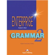 enterprise 2 grammar грамматика