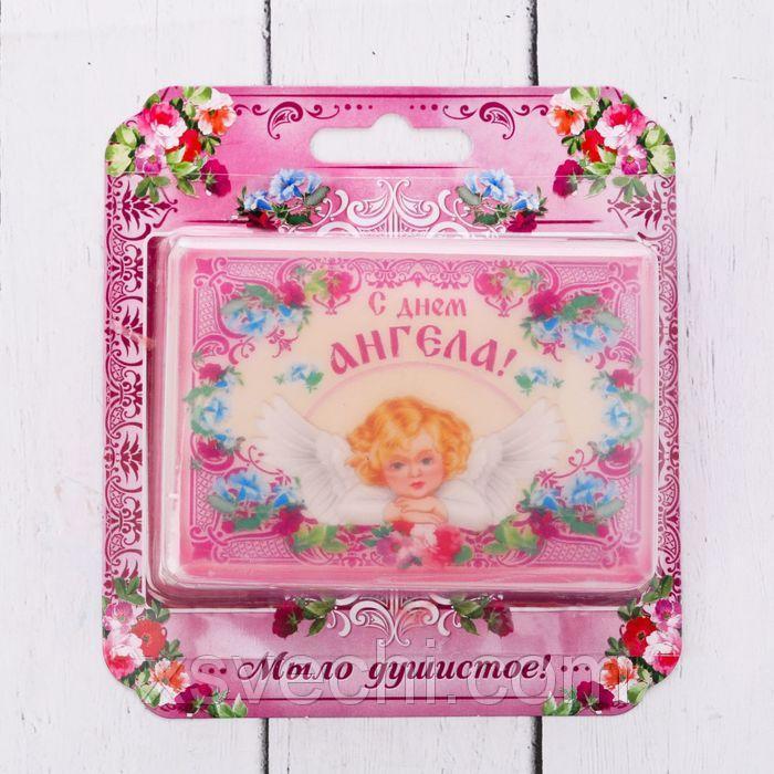 """Мыло ручной работы с картинкой """"С днем Ангела!"""", розовое 100 гр."""