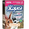 Корм Жорка HQF для декоративных кроликов гранулы (500 гр)
