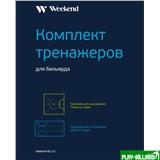 Комплект тренажеров для русского бильярда, интернет-магазин товаров для бильярда Play-billiard.ru