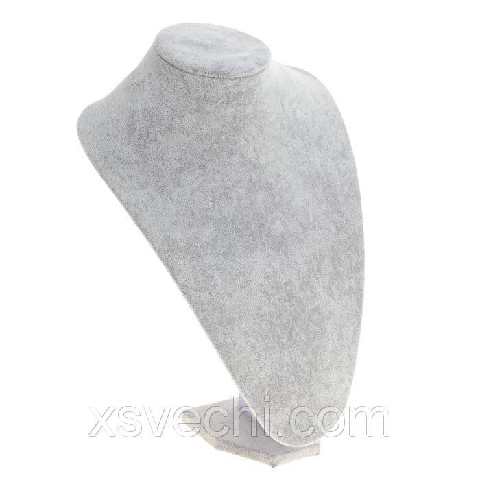 Бюст для украшений, цвет серый
