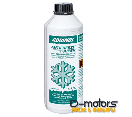 ADDINOL ANTIFREEZE SUPER GREEN (1,5л)