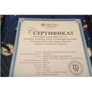Беларусь 10 рублей х 9 шт 2012 Солнечная система