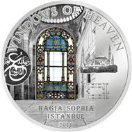 Собор Святой Софии (Константинополь)