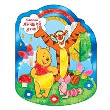 """Картина мерцающей фольгой""""Самы лучший день!"""" Медвежонок Виннии и его друзья, арт. 1740410, В наборе:, Инструкция"""