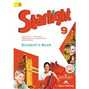 starlight 9 кл. student's book - учебник
