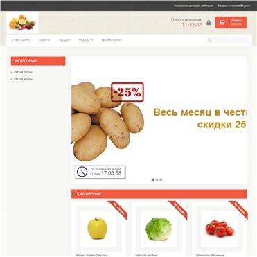 Shop1230