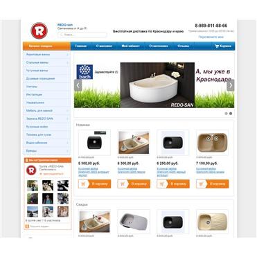 Shop3056