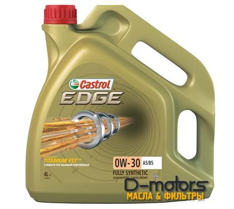 CASTROL EDGE 0W-30 A5/B5 (4л.)