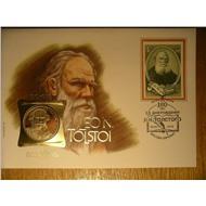 Толстой 1988 в конверте