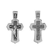 Крест серебряный  № 03086, серебро 925°
