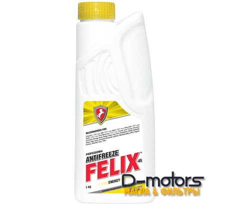 Антифриз FELIX ENERGY YELLOW -45 (1кг)