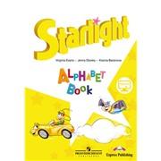 Starlight Alphabet Book