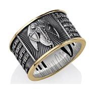 Кольцо с молитвой Ангелу-хранителю
