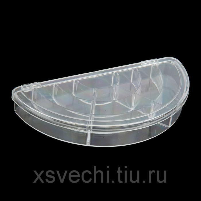 """Шкатулка пластик для мелочей """"Полукруг"""" 10 отделений 2,5х16,5х9 см"""