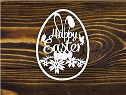 Пасхальное яичко Happy Easter