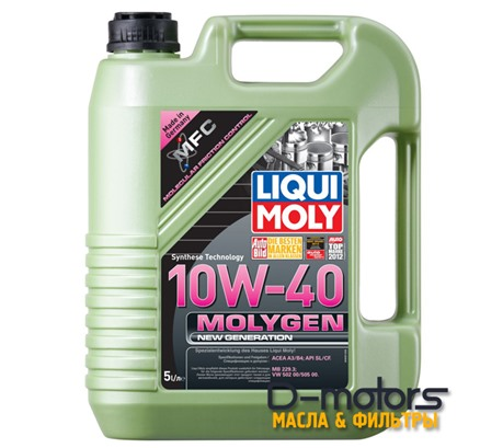 LIQUI MOLY MOLYGEN NEW GENERATION 10W-40 (5л.)
