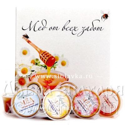 Мед ассорти «Мед от всех забот»