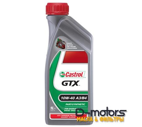 CASTROL GTX 10W-40 A3/B3 (1л.)