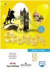 spotlight 5 кл. student's book - учебник