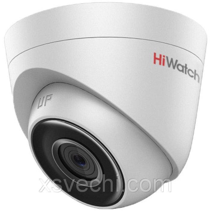 Видеокамера антивандал HiWatch DS-I203 (4 mm), IP, 2 Мп, 1080Р (FullHD), POE