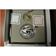 Набор 40 лет БАМу (золото/серебро)