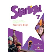 starlight 7 кл. teacher's book - книга для учителя