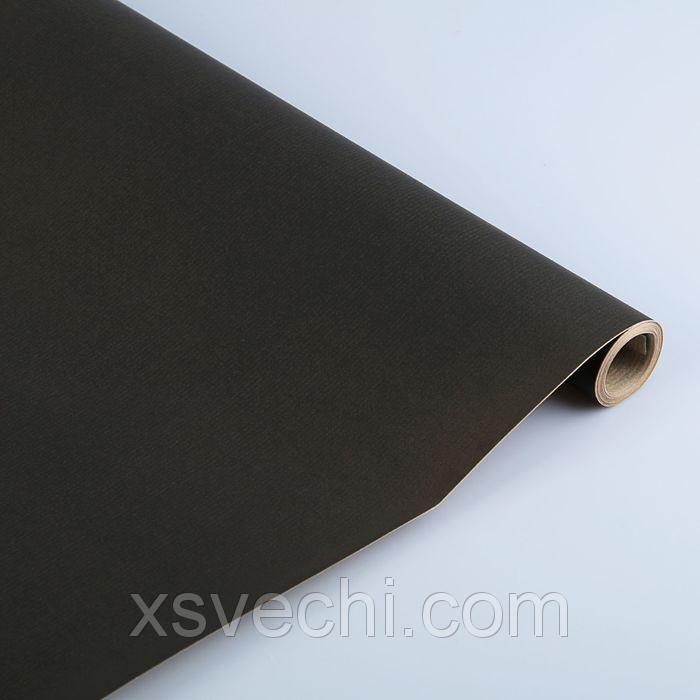 """Бумага упаковочная крафт """"Чёрный"""" 0,7 x 10 м"""