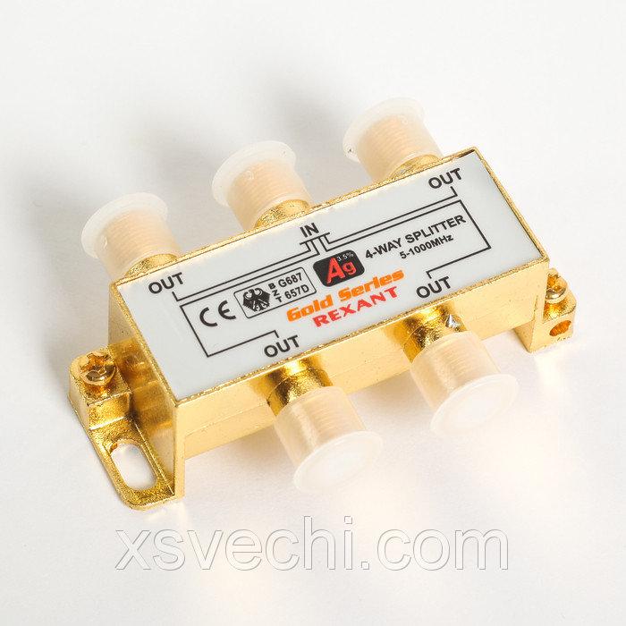 """Делитель антенный Rexant 05-6103-1, 4 TV, 5-1000 МГц, """"Gold"""""""