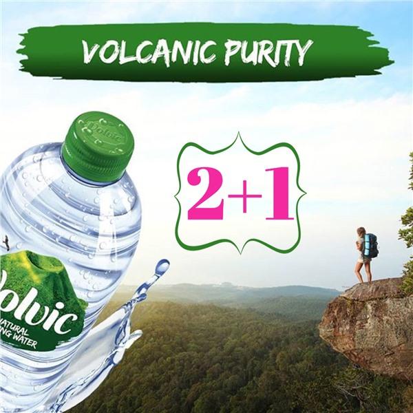 При покупке 2х упаковок воды Volvic 0,5 - третья упаковка в подарок!