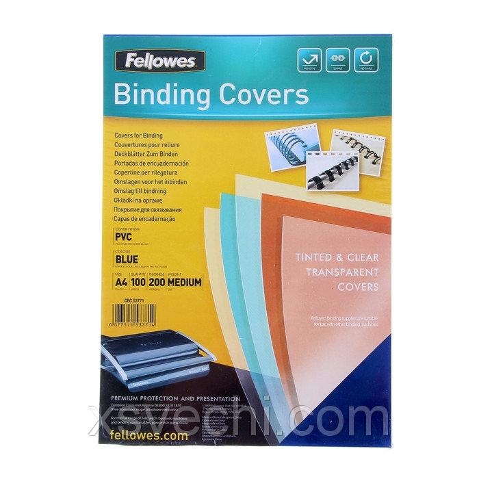 Обложки 100шт Fellowes Transparent A4, 200 мкм, прозрачный синий ПВХ