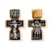 """Крест малый, """"Распятие Христово. Архангел Михаил"""", серебро 925°, с позолотой"""