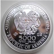 Армения 2014 Ноев Ковчег 10 унций серебро