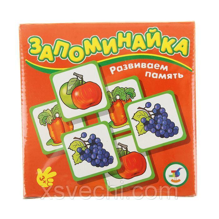 Запоминайка «Овощи и фрукты»