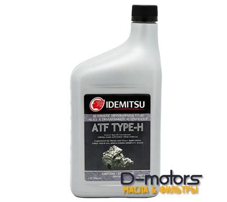 IDEMITSU ATF TYPE-H (0,946л.)