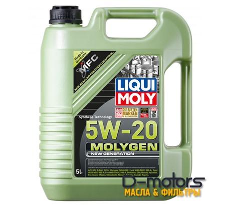 LIQUI MOLY MOLYGEN NEW GENERATION 5W-20 (5л.)