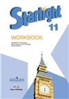 starlight   11 кл. workbook