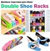 Двойная подставка для обуви Double Shoe Racks Синяя