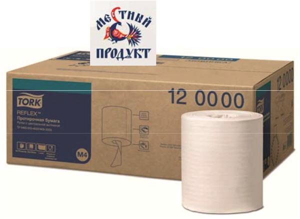 Новая протирочная бумага TORK Reflex в рулонах с центральной вытяжкой