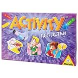 Игра настольная Piatnik Activity Вперед для детей 793394