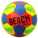 Мяч футбольный Atlas Beach