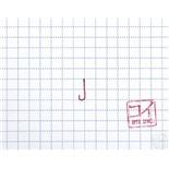 Крючок Koi Round Round № 18 , RED (10 шт.) KH4431-18RED