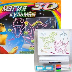 Игровой набор Магия Кульман 3D Magic Drawing Board Dino